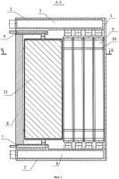 Патент 2649854 Модуль бланкета гибридного термоядерного реактора