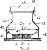 Патент 2557914 Взрывозащитное устройство с разрывной мембраной для систем безопасной заправки судов сжиженным газом