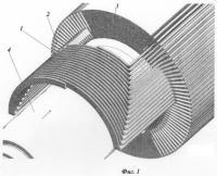 Патент 2474944 Ротор синхронной неявнополюсной электрической машины