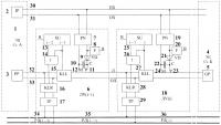 Патент 2652756 Способ контроля состояний перегонных рельсовых цепей