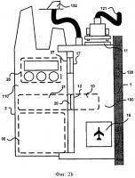 Патент 2644403 Аварийная радиомаяковая система для летательного аппарата или другого транспортного средства