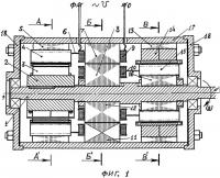 Патент 2528378 Магнитоэлектрическая машина со вспомогательным двигателем