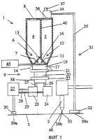 Патент 2470753 Способ и устройство обработки порошка для сварочного аппарата