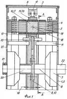Патент 2422970 Электрическая машина