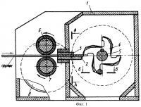 Патент 2248243 Устройство для измельчения твердых прутковых материалов