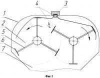 Патент 2363778 Способ подготовки льняной тресты к трепанию