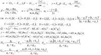 Патент 2366075 Способ и устройство демодуляции амплитудно-модулированных радиочастотных сигналов