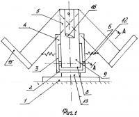 Патент 2515302 Ротор