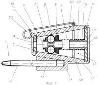 Патент 2312193 Гибкое запорно-пломбировочное устройство
