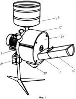 Патент 2272401 Установка для приготовления кормосмесей