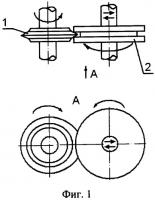 Патент 2314916 Устройство для разрезания покрышки