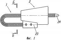 Патент 2271427 Тросовое запорно-пломбировочное устройство