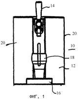 Патент 2380299 Устройство, содержащее бочонок и утор