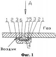 Патент 2561817 Уплотнение поперечного разъема узла конструкции