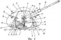 Патент 2378449 Мусороуборочное устройство