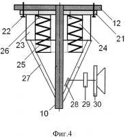 Патент 2638371 Взрывозащитный клапан