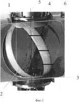 Патент 2661225 Шаровой ортогональный энергетический агрегат