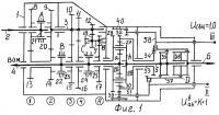 Патент 2406898 14-ступенчатая несоосная вальнопланетарная коробка передач