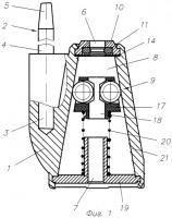 Патент 2415243 Гибкое запорно-пломбировочное устройство