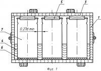 Патент 2350894 Тара для многократного транспортирования сыпучих взрывоопасных составов