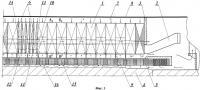 Патент 2437195 Система вентиляции электрической машины (варианты)