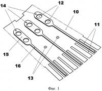 Патент 2479093 Ротор для электродинамической машины