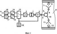 Патент 2634785 Автодинный измеритель отклонения от номинального значения внутренних размеров металлических изделий