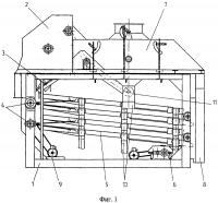Патент 2625674 Машина зерноочистительная воздушно-решётная