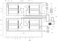 Патент 2426662 Способ диагностирования тормозной системы автомобиля