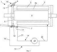 Патент 2551470 Электрическая машина