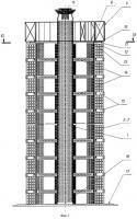 Патент 2506452 Сироты башня ветроэнергетическая