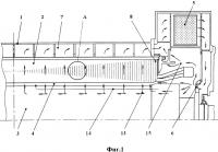 Патент 2524168 Электрическая машина с газовым охлаждением и способ ее охлаждения