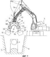 Патент 2342494 Система для выемки грунта из-под заглубленной трубы