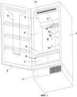 Патент 2440541 Холодильный аппарат