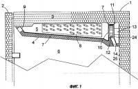 Патент 2416770 Холодильный аппарат без намораживания инея
