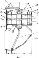 Патент 2341749 Теплообменник