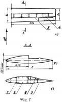 Патент 2380277 Крыло самолета