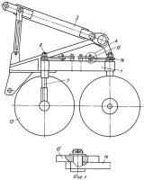 Патент 2270542 Плуг-лущильник садовый