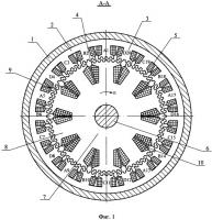 Патент 2477917 Редукторная электрическая машина с полюсным зубчатым индуктором
