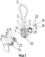 Патент 2399734 Гибкое запорно-пломбировочное устройство