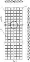 Патент 2551165 Узел подвижного соединения для образования полотна из бетонных матов (варианты)
