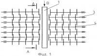 Патент 2446237 Способ и устройство для подготовки льняной тресты к трепанию