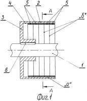 Патент 2308139 Ротор магнитоэлектрической машины, преимущественно синхронного генератора с возбуждением от постоянных магнитов