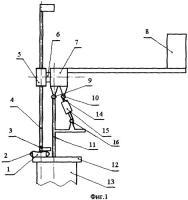 Патент 2337251 Безредукторный ветроэлектроагрегат