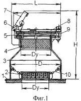 Патент 2379569 Взрывозащитный клапан