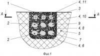 Патент 2536839 Способ изготовления наплавочных стержней