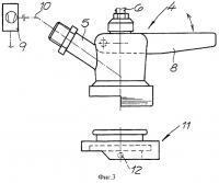 Патент 2420398 Способ и устройство для уменьшения объема одноразовых емкостей
