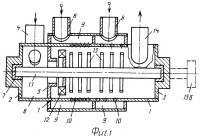 Патент 2417328 Аппарат, выполняющий функции тепломассообменника, турбины и насоса - ттн