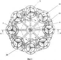 Патент 2585380 Универсальное транспортное средство повышенной грузоподъемности (варианты)