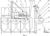Патент 2551091 Универсальный зерно- и семяочистительный агрегат